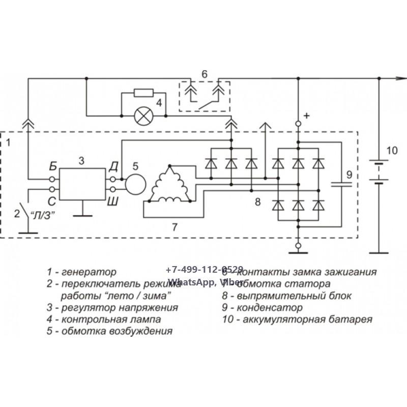 37.3701 регулятор напряжения схема подключения5