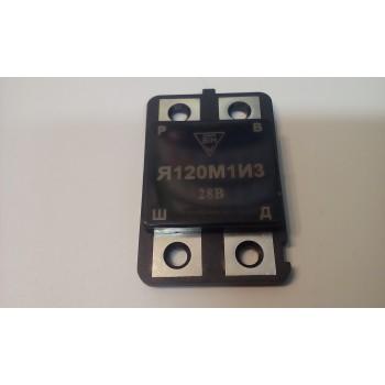 Реле регулятор напряжения Я120М1И3 зарядки
