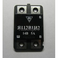 Реле регулятор напряжения Я112В1И2 зарядки