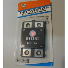 Реле регулятор напряжения Я112Б1 зарядки