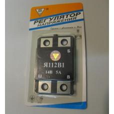 Реле регулятор напряжения Я112В1 зарядки
